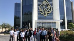 IMMAA Conference Doha